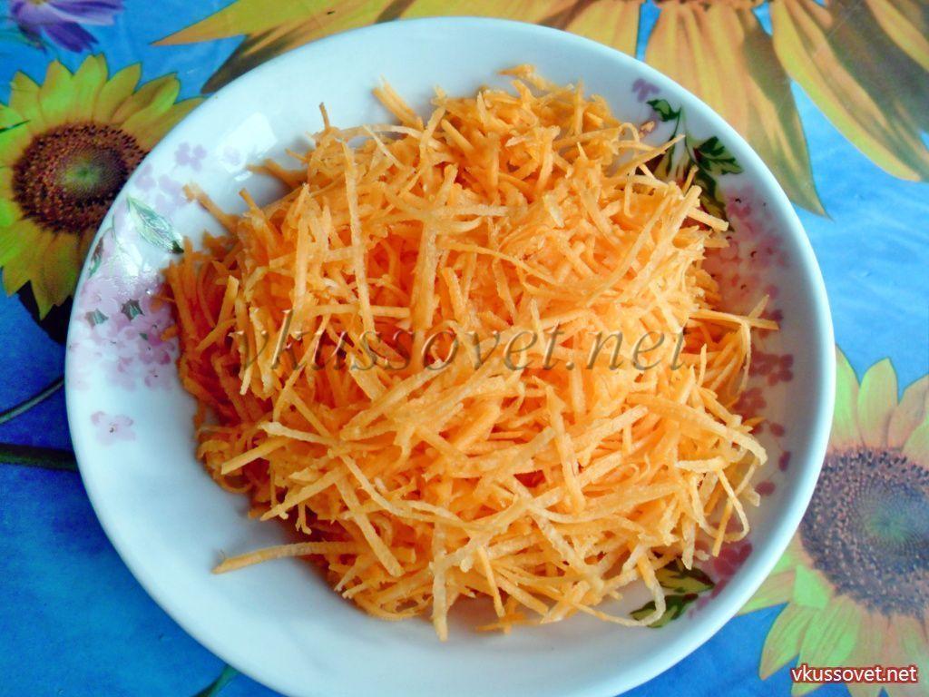 рецепты салата с корейской морковью