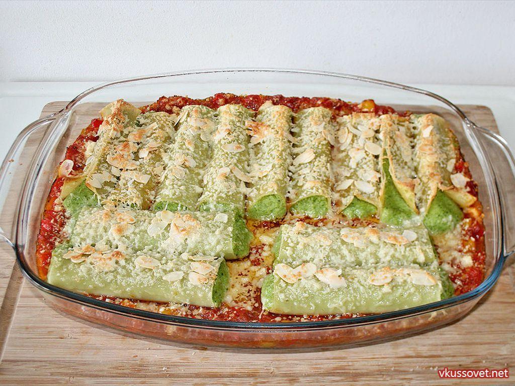 Каннеллони с брокколи и томатным соусом