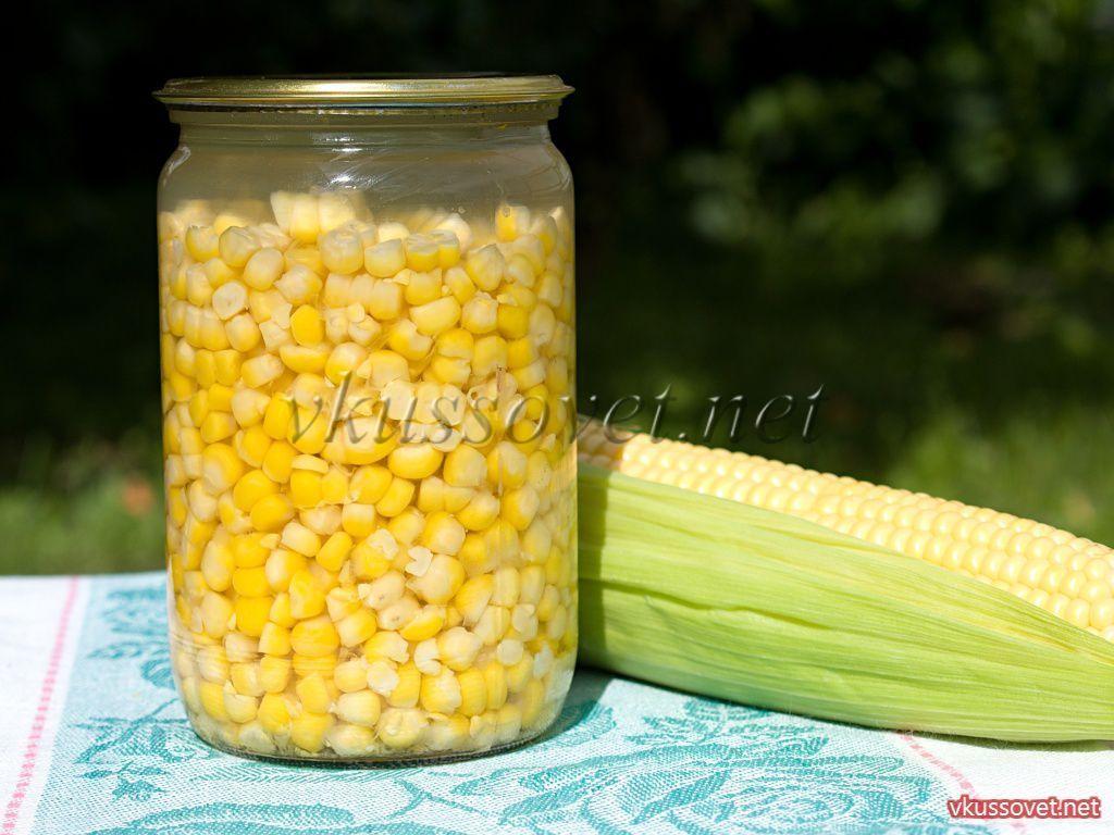 кукуруза на зиму рецепты приготовления