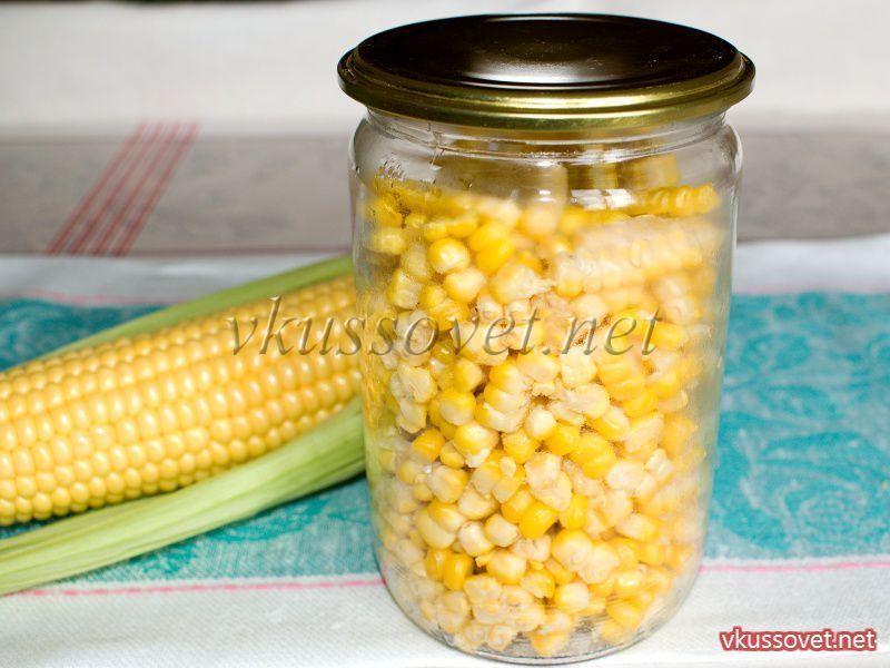 Кукуруза консервированная рецепты в домашних условиях все