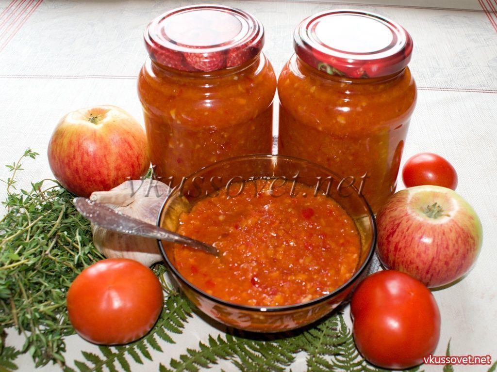 Аджики из помидор с яблоками на зиму