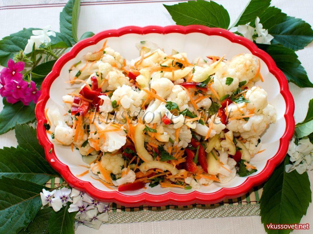 Салат из цветной капусты по – корейски
