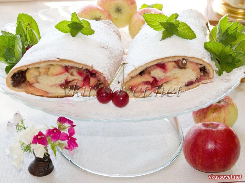 Яблочный штрудель из дрожжевого теста