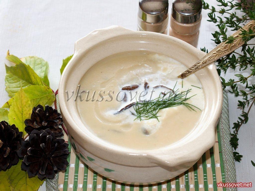Суп пюре из сушеных грибов рецепты