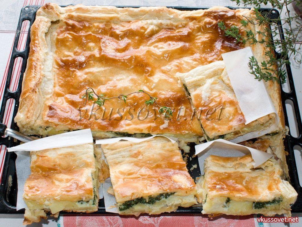 Пирог с картофелем, яйцами и сыром