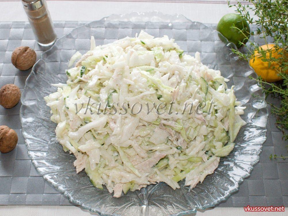 Салат на большую компанию рецепт с