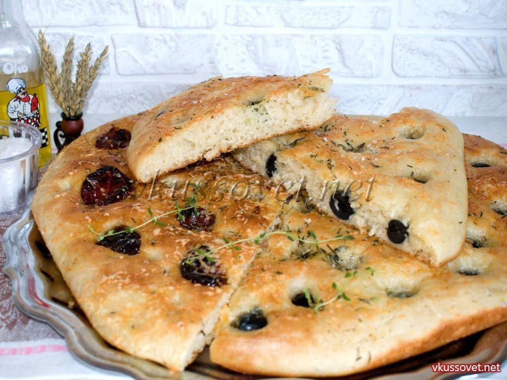 Фокачча с оливками и вялеными томатами