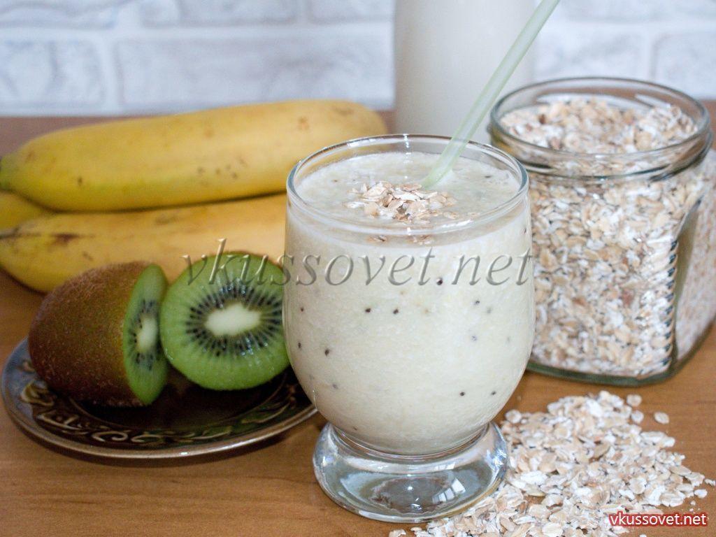 Смузи из овсяного молока, банана и киви