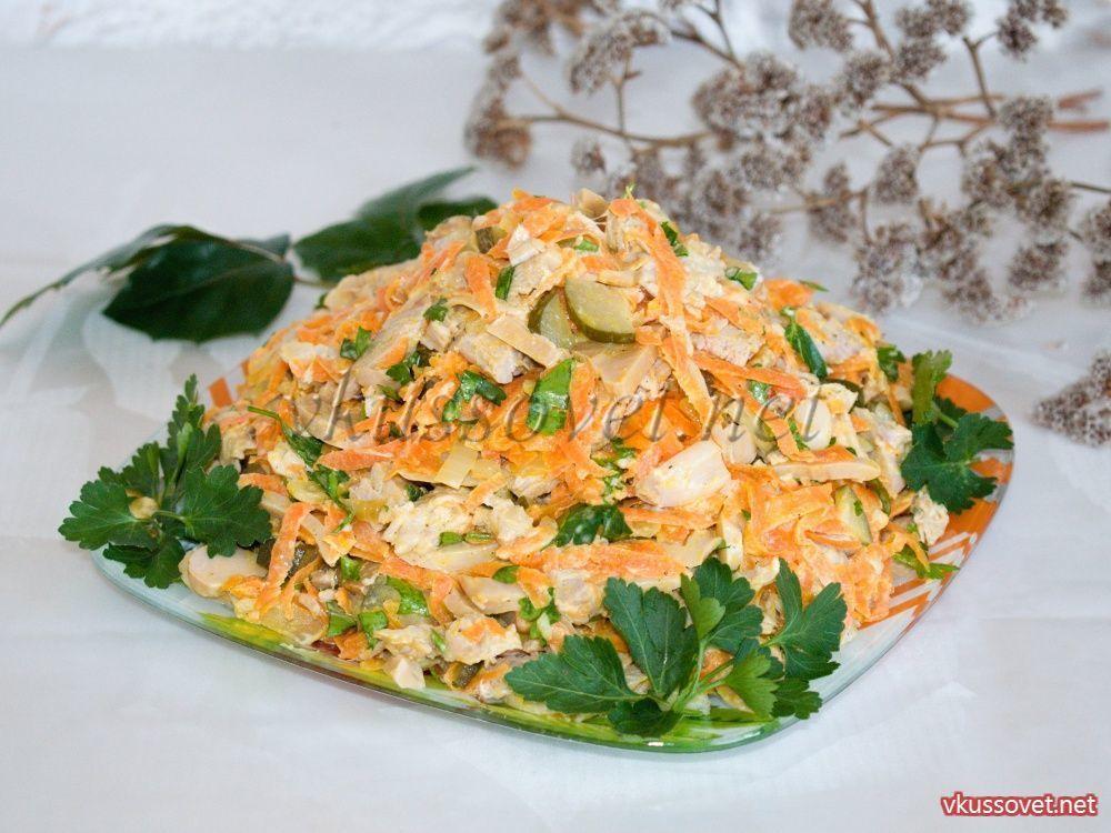 Рецепт салат грибной слоеный