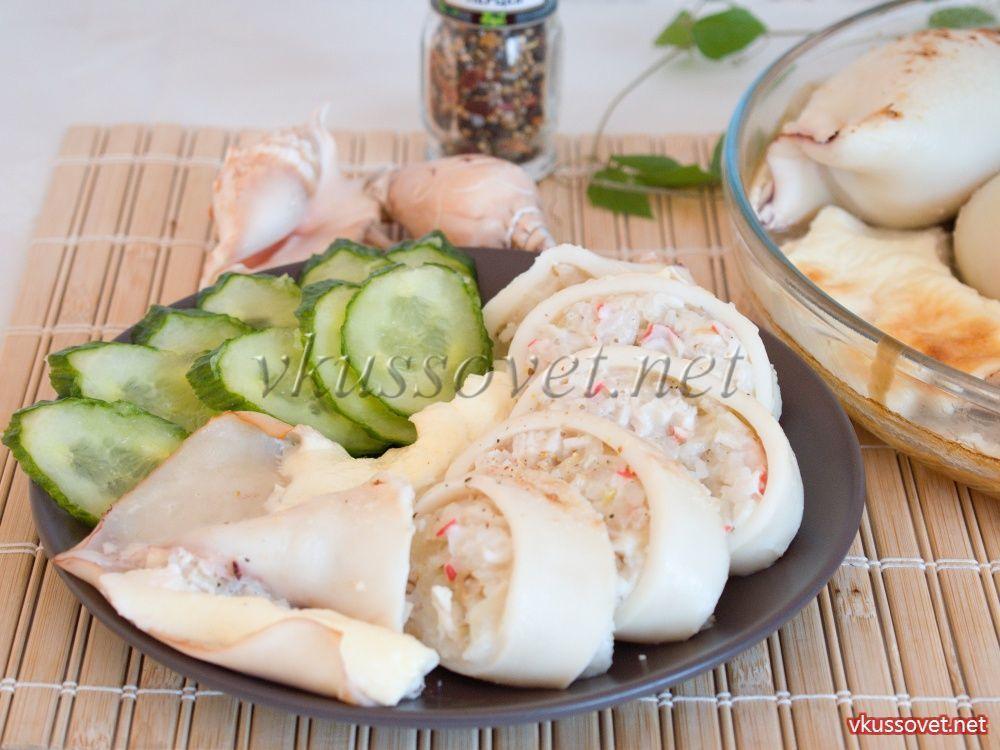 Фаршированные кальмары с пошагово