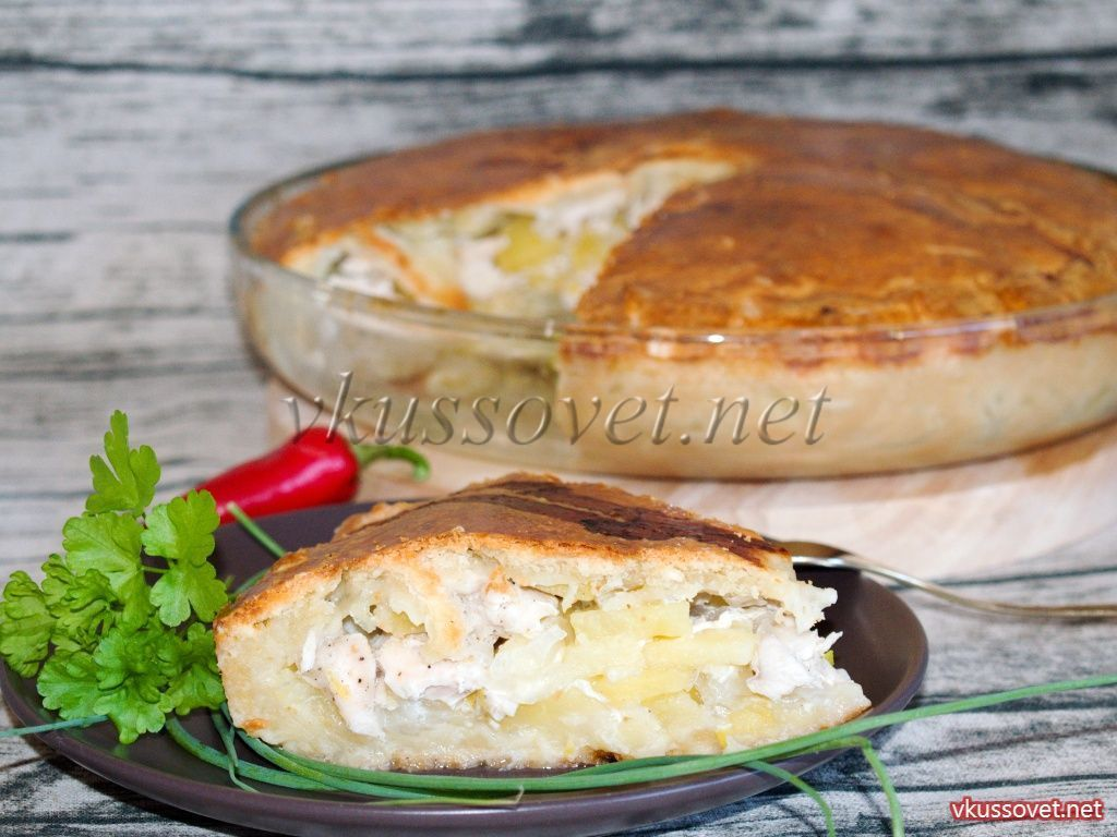 Кубите – пирог с курицей и картошкой