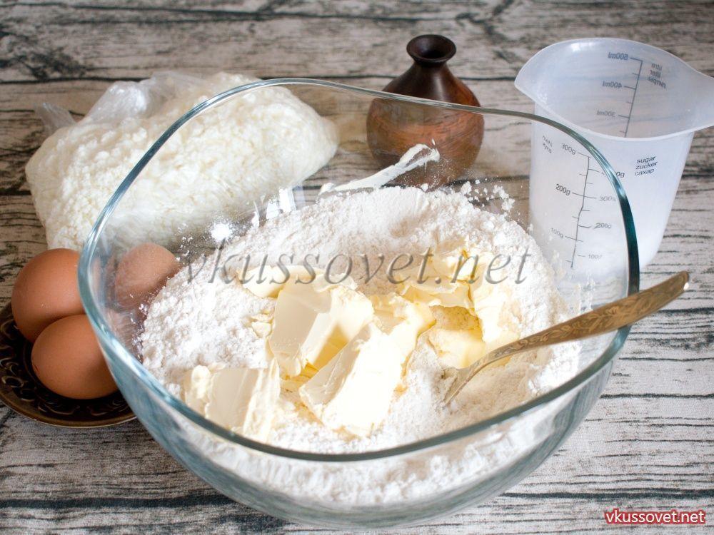 Королевская ватрушка без творога рецепт с пошагово