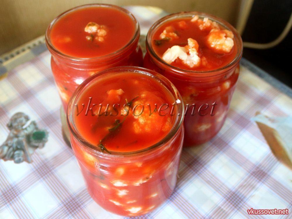 цветная капуста в томатном соусе на зиму рецепты