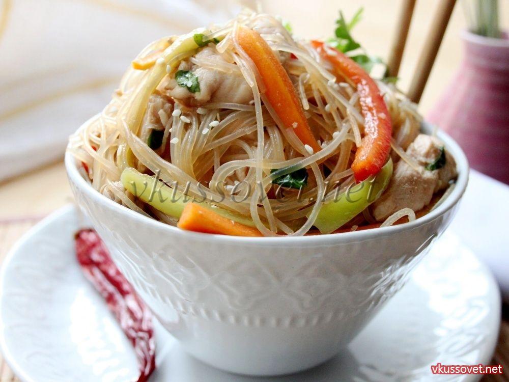 салат из фунчозы рецепт с фото с курицей и овощами рецепт с фото