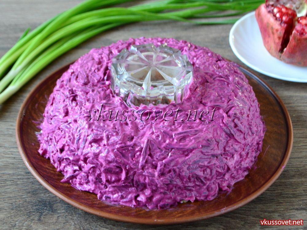 Салат гранатовый браслет салат рецепт со 189