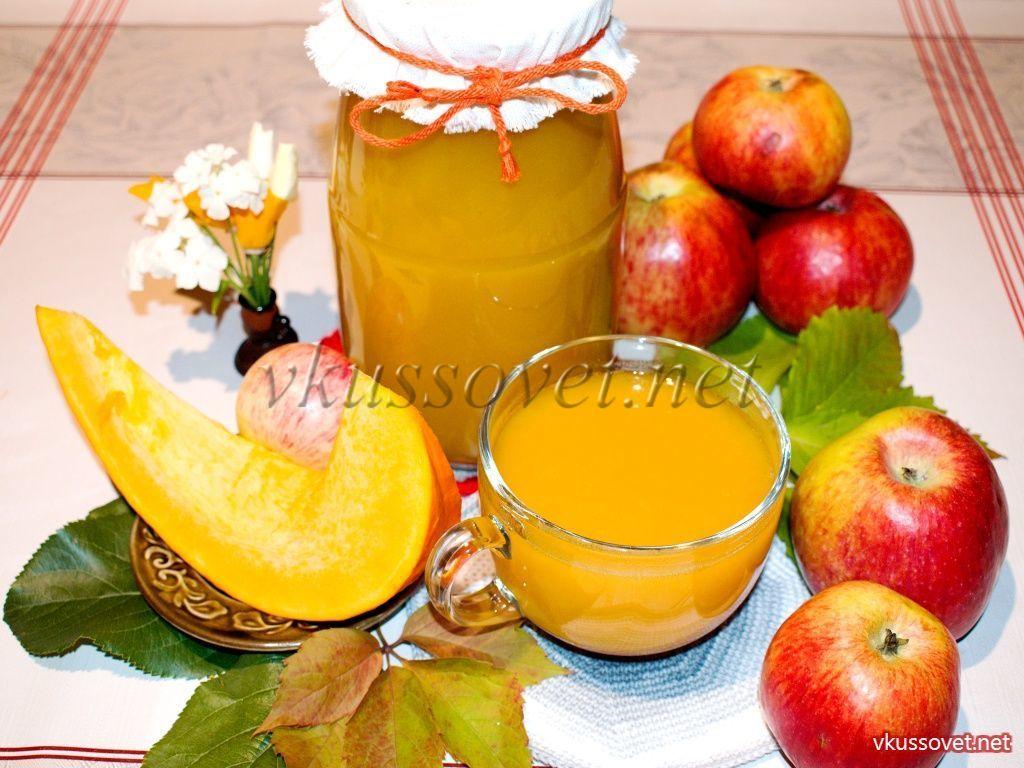 тыквенный сок в домашних условиях рецепт с фото